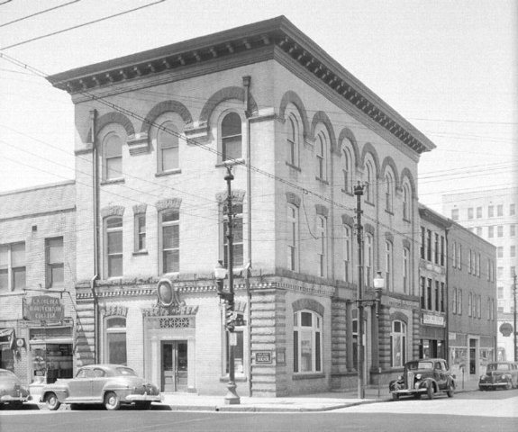 200 Salisbury Street in the early 1900's.