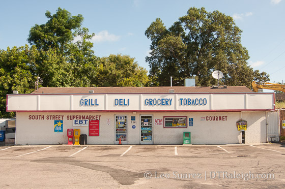 A convenience store on South Street, August 2016